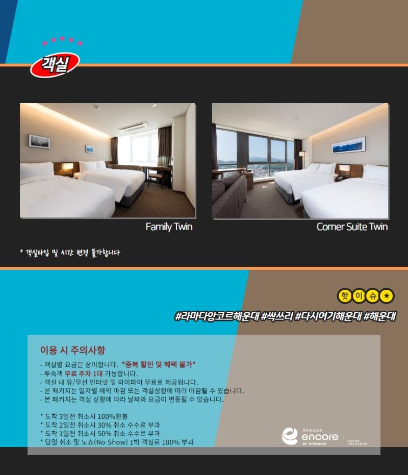 홈페이지 상세 (3).jpg